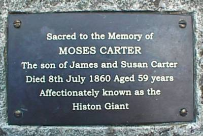 Inscription on the new memorial